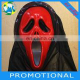 Cheap Halloween Masks,Professional Halloween Mask