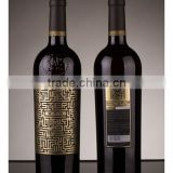customize gold foil stamping labels for wine bottles