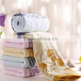 Best quality beautiful design jacquard fabric Egyptian cotton terry towel from China manufactory