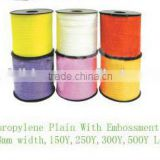25mm Width Gold/Purple/Red/Pink/Yellow Glitter Holographic Garment Ribbon with Metallic Golden Yarn for Decoration