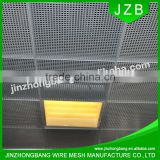high quality perforated aluminum sheet panel &perforated metal aluminum speaker grills