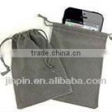 Lt. Grey Faux Suede Drawstring Gift and Jewelry Pouches