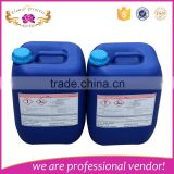Cosmetic Grade Shampoo raw material Bis(2-pyridylthio)zinc 1,1'-dioxide and Pyrithione zinc
