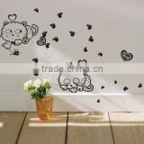 animal wall stickers/decals