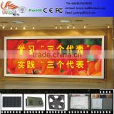 RGX High resolution & high quality p10 indoor led display for advertising led display