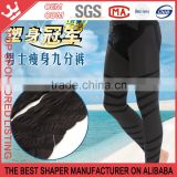 Thin forced slimming tight nine pants for man K62