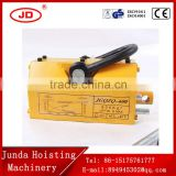 thin steel plate lifting equipment double magnetic circuit powerful manual permanent magnetic lifter