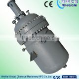 2500L continuous stirred tank reactor price                                                                         Quality Choice