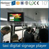 FlintStone 10 inch bus LCD ad player, taxi commercial advertising screen, bus LCD promotional monitor