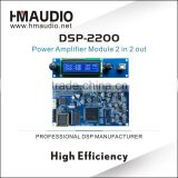 DSP - 2200 Audio dsp module for high DSP chip processor for professional power amplifier
