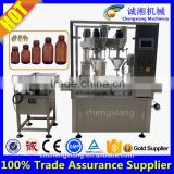 Top 10 supplier automatic dry spice powder filling machines,auger filling machine                                                                         Quality Choice
