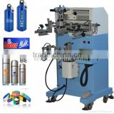 plane/cylinder surface glass cup ,cosmetic perfume bottle skin care bottle screen printing machine