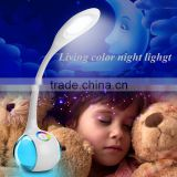 Led toutch rechargeable powered touch powered dimmable led reading kids night lamp light