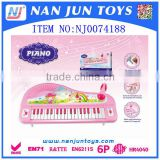 kid learning musical battery operated keyboard piano wholesale plastic toy for sale