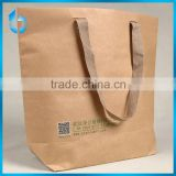 QR code paper bag for fashion women clothing garment shopping bag with cotton tape handle I AM YOUR BEST PIANNODEI