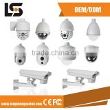 Good quality aluminum die casting Chinese supplier cctv camera housing with wiper Manufacturer