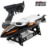 2.4G RC UDI Udi001 Infinitely Variable Speed Racing Boat 32CM 25km/h Remote Control Out Door Toys