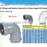 PVC Pipe Fittings with Rubber Ring Joint for Water Supply