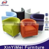Modern Design Wholesale Fabric Living Room Hotel Sofa Chair