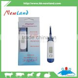 Medical Veterinary Thermometer Digital Thermometer Livestock Equipment