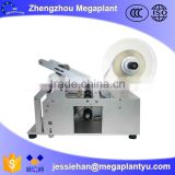 round water bottle and cup labeling machine for sale