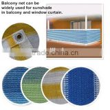 balcony privacy cover fence screen balcony protection sun shade net,aluminet schatten netto