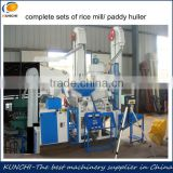 Complete sets full automatic multifunctional rice mill machinery/ rice milling plant/ rice huller/ paddy husker with best price
