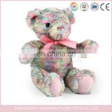 "Make your own design bear 8"" multi-color CUDDLES BEARS plush teddy toy"