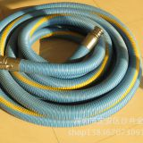 Fire Resistant Acid Chemical Hose Oil Hose Flexible