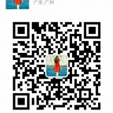 Guangzhou Yishun chemical co., Ltd