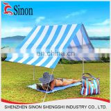 UV protection pop up beach tent sun shade dome beach shelter