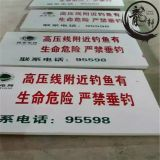 Traffic Road Safety Sign Indoor/outdoor Anti-aging
