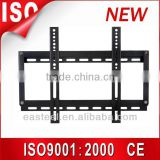 LCD monitor/TV wall-mount bracket/arm/holder/stand
