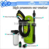 (1041) High pressure portable car washing machine, automatic 220v electric carwash                                                                         Quality Choice