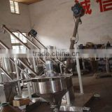 powder and granule screw lifter