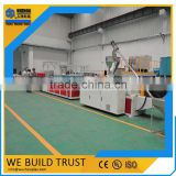 all new condition pvc window and door profile extrusion machine