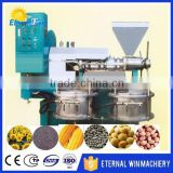 coconut oil expeller machine / palm kernel oil expeller