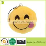 New Design Tonsee Lovely Bag Accessory Plush Toy Gift Emoji Key Chain