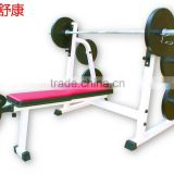SK-228 Decline bench fitness body building commercial gym equipment