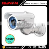 Full hd 1080P High Definition waterproof cctv bullet camera housing ahd camera, farm surveillance cameras