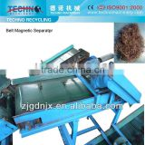 Belt Magnetic Separator-Tire Recycling Machine