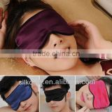 100% Pure Silk Sleeping Eye Mask/Eyeshade