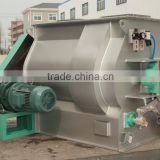 two shafts paddle industrial powder blender machine