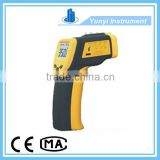 portable infrared thermometer veterinary thermometer