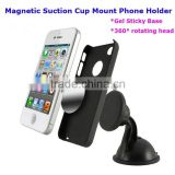 Manufacturer selling 360 degree adjustable Universal Gel Sticky Car Suction Cup Magnetic Car Phone Holder With Quick-Snap