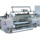 Plastic Film Slitting Machine/Paper Slitting Machine (BOPP, CPP, PE, PET, PC Slitting Rewinding Machine)/Slitter Rewinder