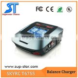 mobile battery charger Balance Battery Charger for RC Battery