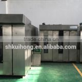 KH-KL-100 high accuracy rotary hot air circulation oven series,rotary oven,baking oven,oven bread,bread making machine