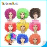 Cheap Colorful Promotional Synthetic Fans Afro Wig                                                                         Quality Choice