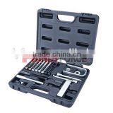 Steering Wheel Remover/Lock Plate Compressor Set, Under Car Service Tools of Auto Repair Tools